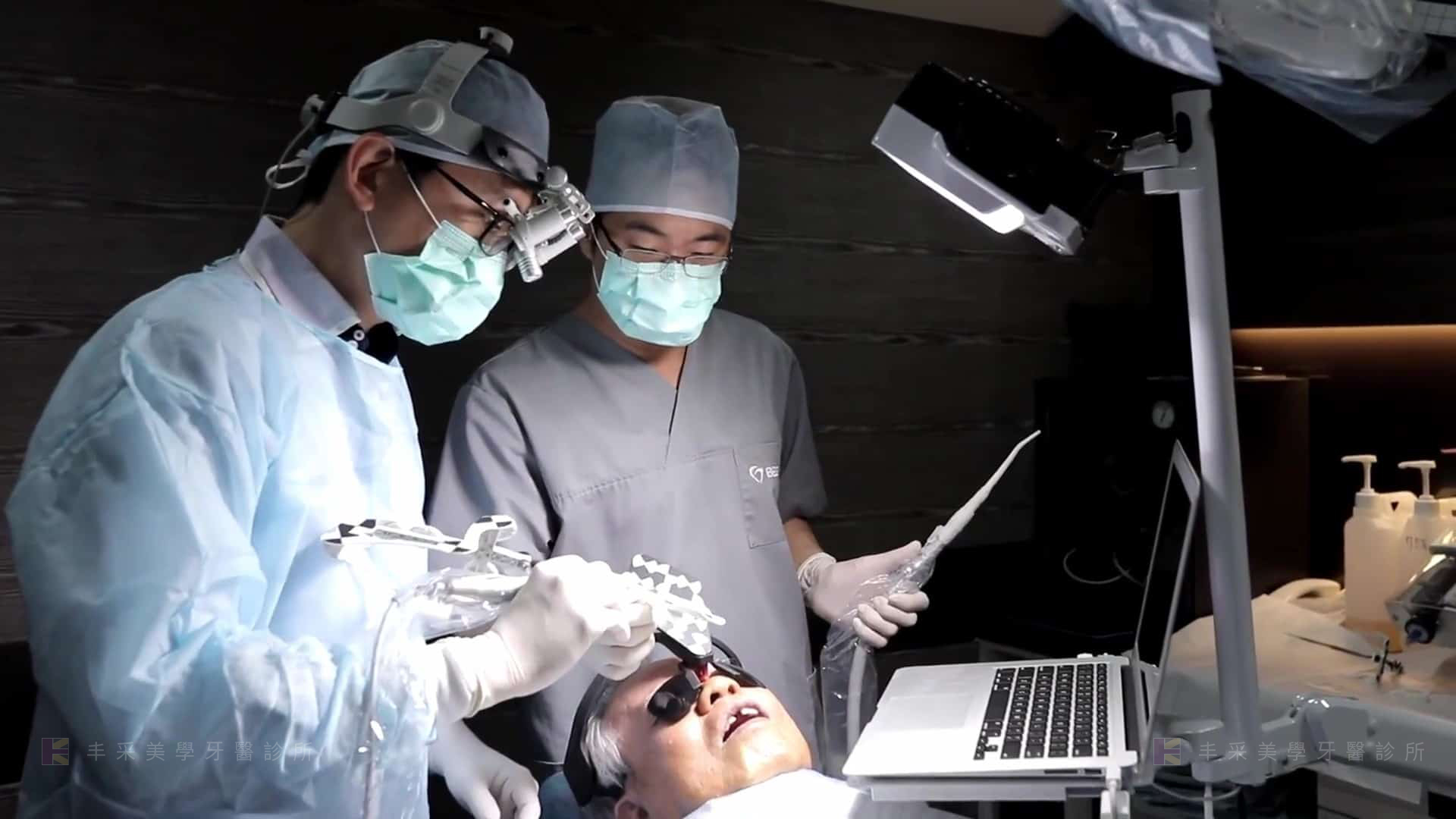 導引式植牙手術