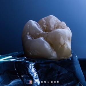 氧化鋯全瓷假牙 丰采美學牙醫